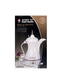 Gulf Coffee Maker, GA-9842