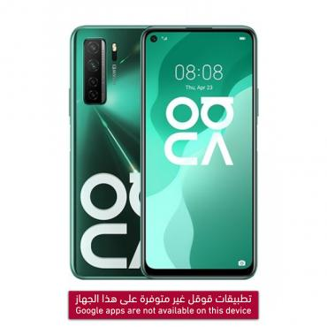 HUAWEI NOVA 7 SE 128GB   8GB DS 5G  ARABIC GREEN